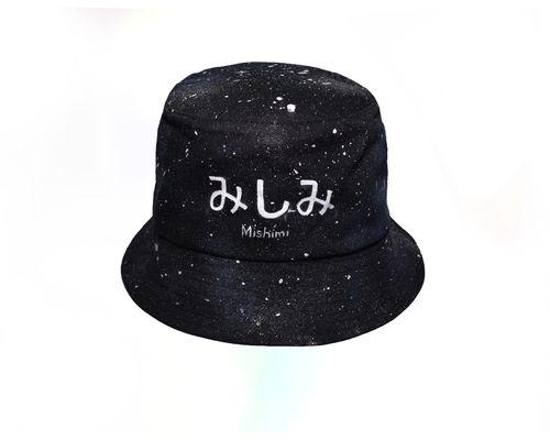 Space Bucket Hat