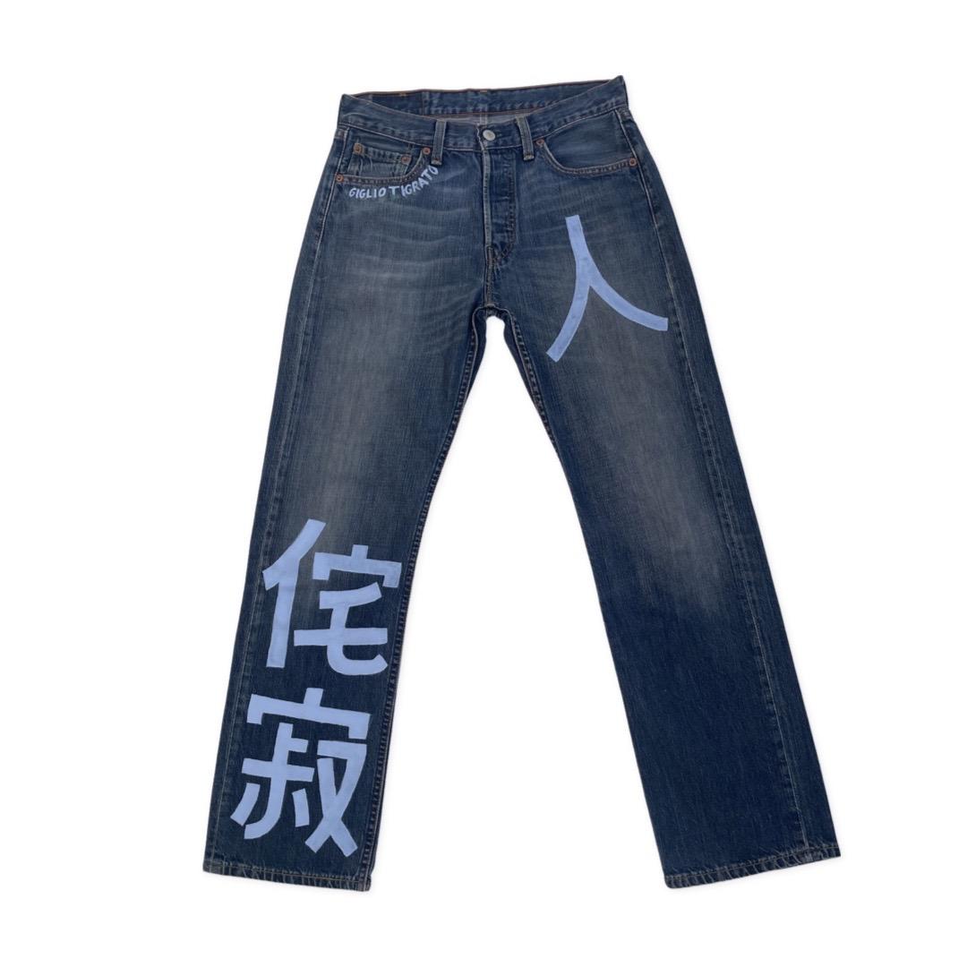 JAPAN JEANS 2