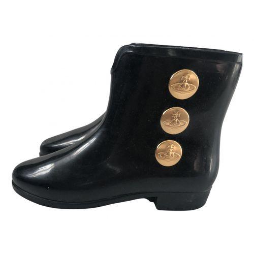 Vivienne Westwood Snow boots