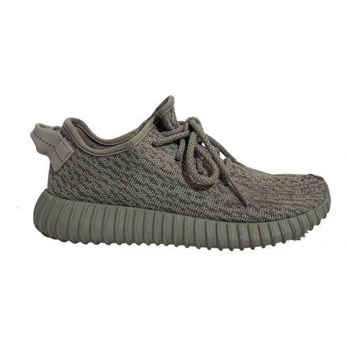 Yeezy x Adidas Boost 350 V1 cloth trainers